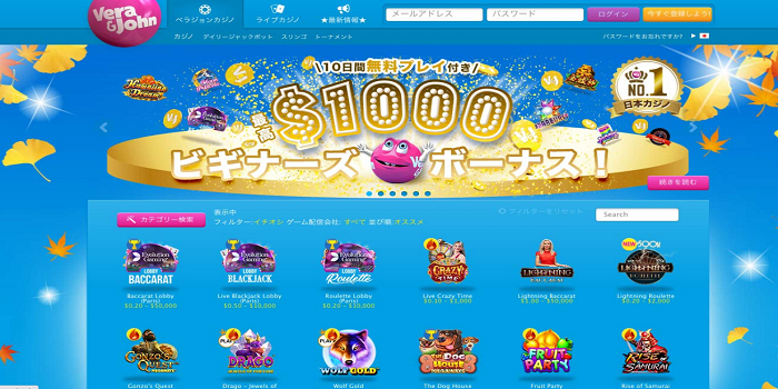 Casino Web Recreation The Perfect Casino Online